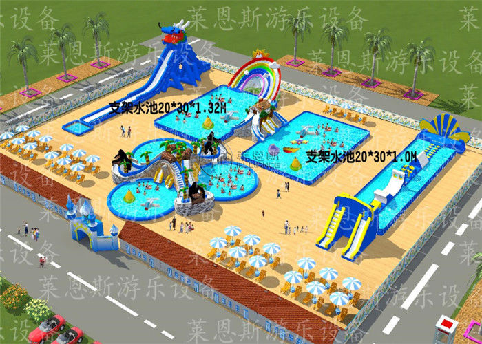Giant Or Mini Portable Water Park Design Portable Business Water Park Plan